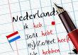 Cours de rattrapage en Néerlandais liège