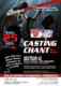 Casting chant pour album CD Stars 80-90'