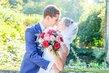 Photographe professionnelle pour vos mariages et...