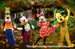Mickey et ses amis à domicile