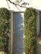 Gardien en Provence