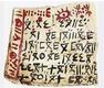 Lessen voor beginner: Tifinagh letters (Berbers).