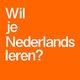 Cours privé de néerlandais