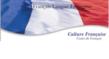Cours de français à  Ixelles ou à distance via...