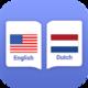 Cours néerlandais/anglais à la carte.Excellent...