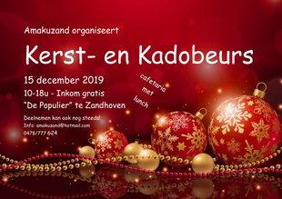 Kerstmarkten Amakuzand: Kerst- Kadobeurs
