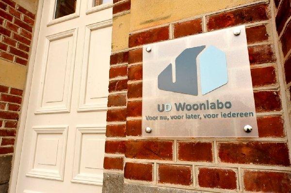 Tentoonstellingen Ud Woonlabo: voor voor later, voor iedereen.
