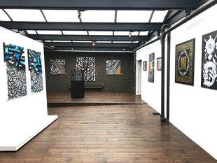 Expositions ArtWork : Exposition collective Graffiti & Street-Art