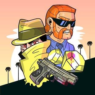 Loisirs Super Cops: d action ville