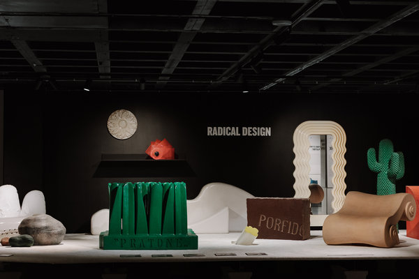 Tentoonstellingen Plastic Design Collection