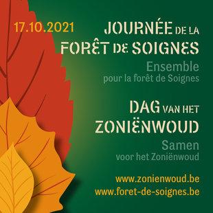 Loisirs Journée la Forêt Soignes à porte d'accès l'hippodrome Boitsfort