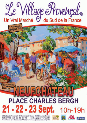 Loisirs Le Village Provençal