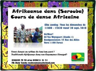 Stages,cours Cours danse Africaine traditionelle la Casamance (Serouba)