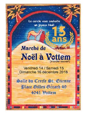 Marchés de Noël Marché Noël couvert