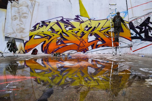 Stages,cours Atelier Graff