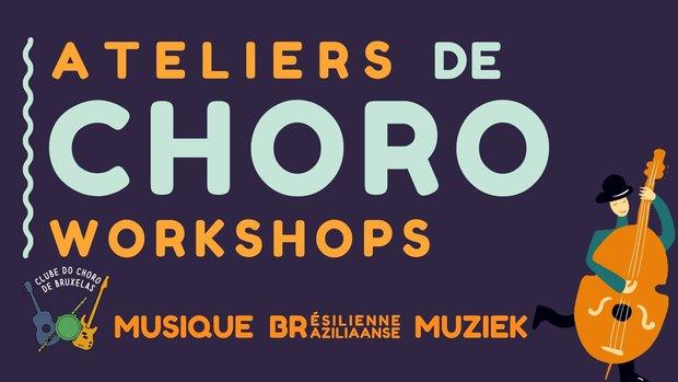 Stages,cours Atelier Choro - musique brésilienne
