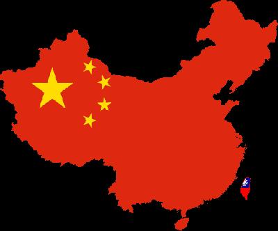 Cours de chinois (mandarin)