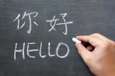 Cours particuliers de Chinois en Brabant Wallon