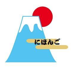 Japanse les in regio Gent